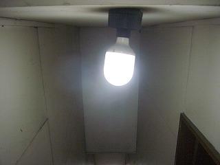 古い電球型蛍光灯