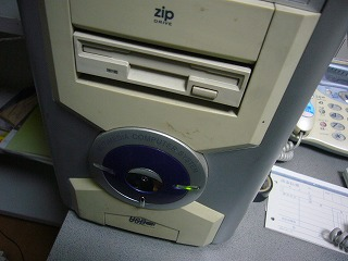 P1510082.jpg