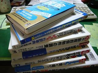 法人設立に関する書籍