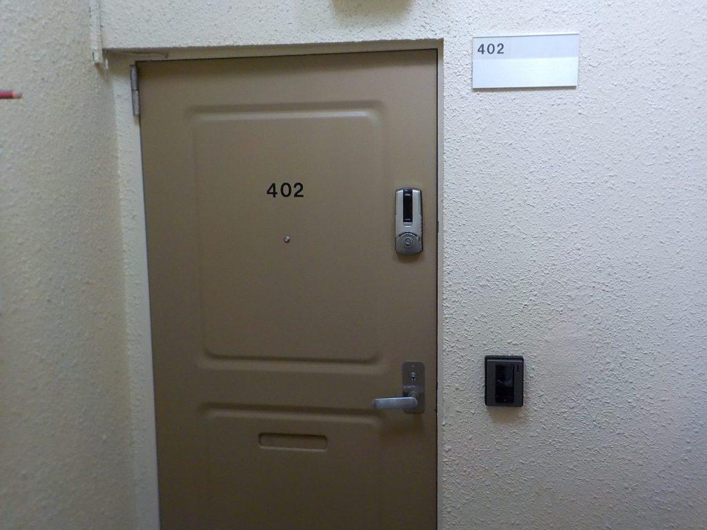 灘ハイツ402号室玄関